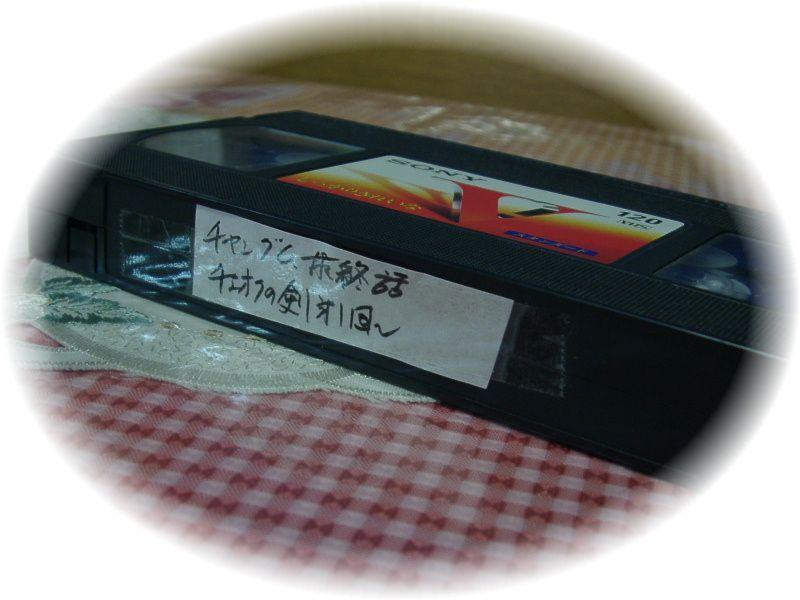 f0065167_1121219.jpg