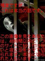 c0085169_256425.jpg