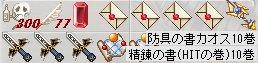 b0069074_22184767.jpg