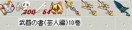 b0069074_2219798.jpg