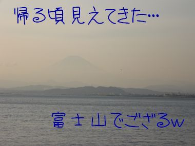 e0038378_362558.jpg