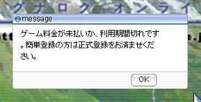 f0073980_23201027.jpg