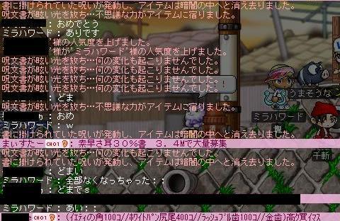 f0011782_16334966.jpg