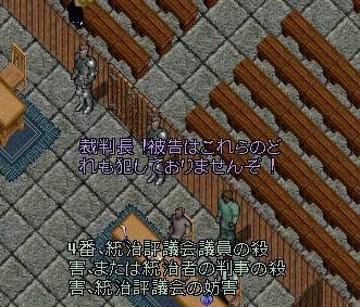 b0096491_17225989.jpg