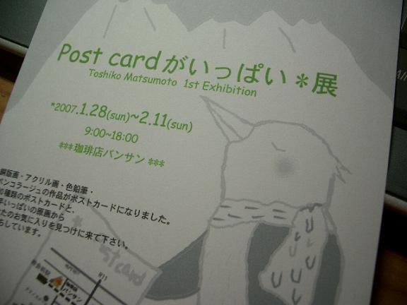 b0087994_22194364.jpg