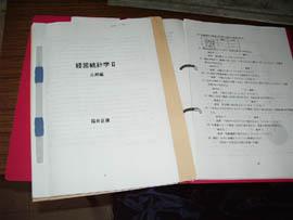 難しい~(泣)・・・・・・・・1月17日(水)_f0118796_18185891.jpg