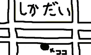 c0053399_17261376.jpg