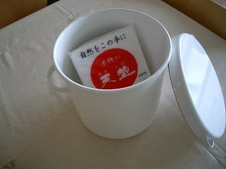 味噌作り教室_b0107003_2347228.jpg