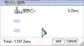d0100611_1229262.jpg