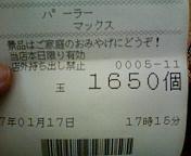b0020017_13133717.jpg