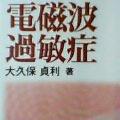 b0040819_815392.jpg