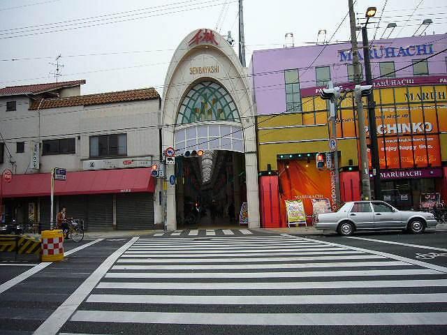千林商店街 : 大阪今昔