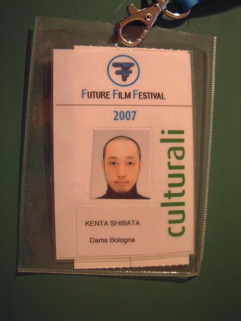 Future Film Festival 2007_e0017332_126372.jpg