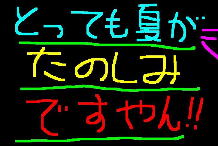 f0056935_1951055.jpg