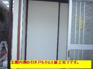 f0031037_212145.jpg