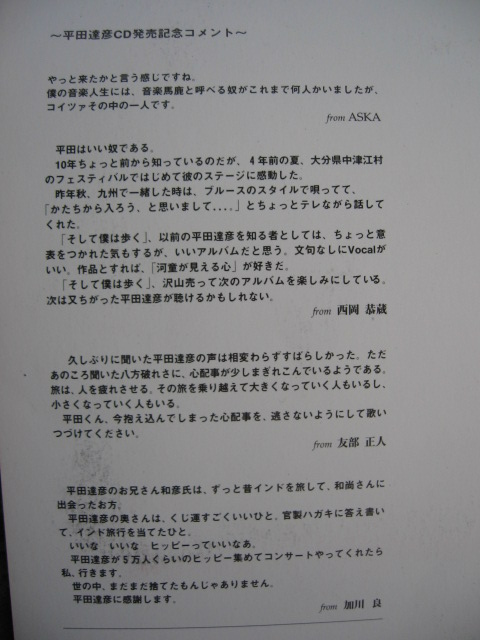 a0074938_1812157.jpg