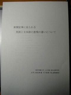 c0048138_0563567.jpg