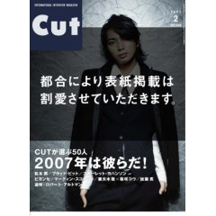 「Cut」最新号の表紙に、<ジャニーズ・フィルター>がかかっているんだが……_c0016141_034823.jpg