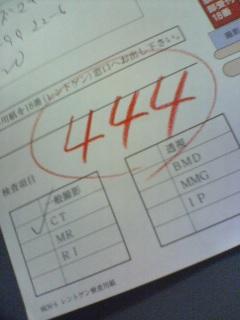 c0029442_17542120.jpg