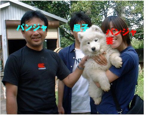 北海道と王国_f0128542_122069.jpg