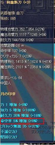 d0078044_1715538.jpg