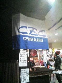 2.navy&ivory in 名古屋クラブクアトロ_e0013944_243625.jpg