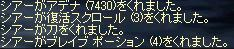 f0043259_13561070.jpg