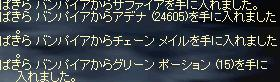 f0043259_13563245.jpg