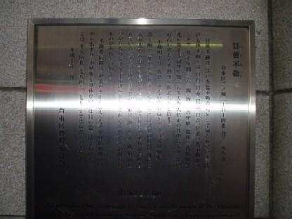 b0061261_0504946.jpg