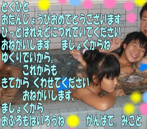 f0082367_1151172.jpg