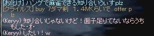 b0107468_114517.jpg