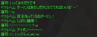 e0024171_1402585.jpg