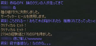 e0024171_1417522.jpg