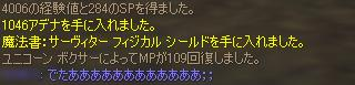e0024171_1492282.jpg