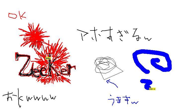 f0104272_00113.jpg