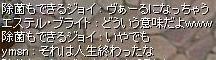 f0073578_6414288.jpg