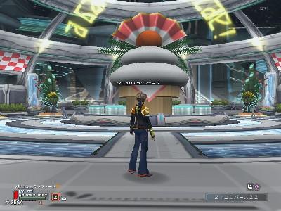 PSU-2007-01-18【01-01~01-08 新年イベント 】_b0005279_1657882.jpg
