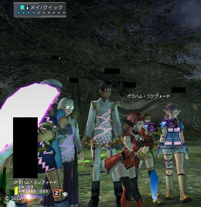 PSU-2007-01-18【01-01~01-08 新年イベント 】_b0005279_1752681.jpg