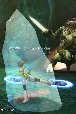 PSU-2007-01-18【01-01~01-08 新年イベント 】_b0005279_1774746.jpg