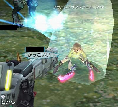 PSU-2007-01-18【01-01~01-08 新年イベント 】_b0005279_1792464.jpg