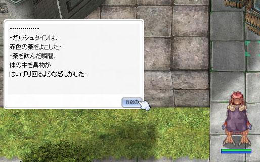 b0095882_1292385.jpg