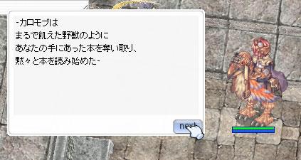 b0095882_2202376.jpg