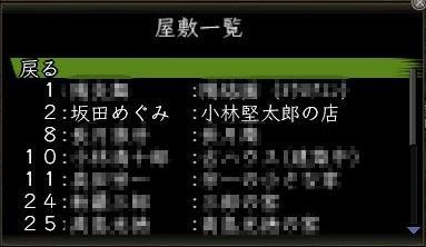 b0052588_0135085.jpg