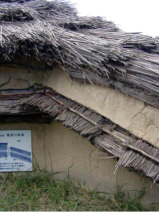初源な家08:中筋遺跡と黒井峰遺跡、土塗り込め3重屋根_e0054299_13272155.jpg