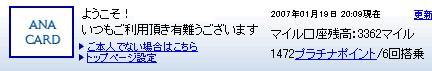 b0047210_21511170.jpg