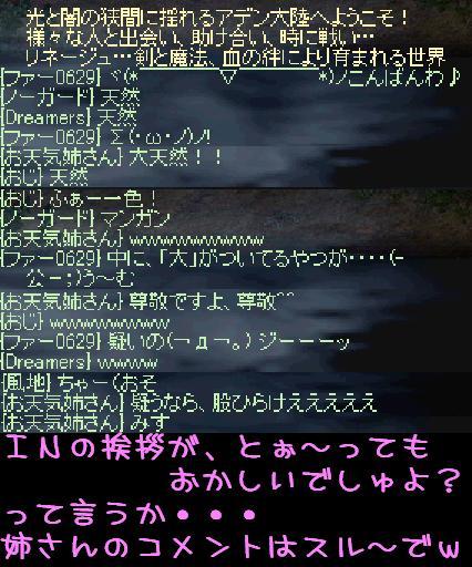 f0072010_2393742.jpg