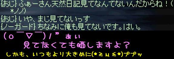 f0072010_2453526.jpg