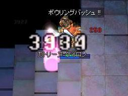 a0049412_6373635.jpg