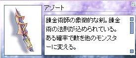 d0075613_1249591.jpg