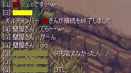 d0084319_453631.jpg